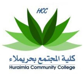 Huraimla Community College